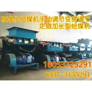 GLD1500带式给料机冶金电力矿用设备生产