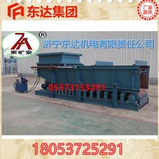 经营20年技术GLD800甲带给料机批发生产科