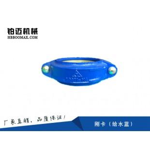 专业沟槽管件生产|铂迈机械稳定供货