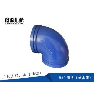 规范沟槽管件厂家|铂迈机械价格合理