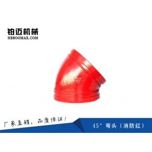 正规消防管件厂家|铂迈机械质优价廉