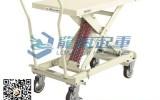 Bishamon移动作业平台车400kg,日本原装进口,长沙