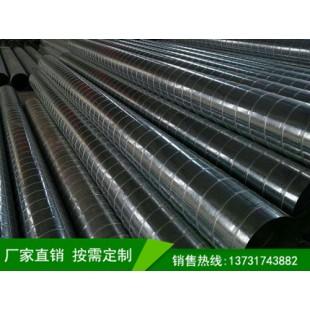 广东除尘螺旋风管厂家启腾通风管道质量三包接受订制