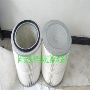 厂家生产销售315×210×660除尘滤芯