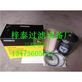 厂家生产销售RE525523强鹿机油滤芯