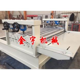 甘肃铝板开平机现货供应/金宇机械厂量大从优