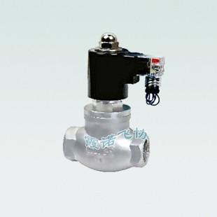 ZQDF系列蒸汽(真空)电磁阀