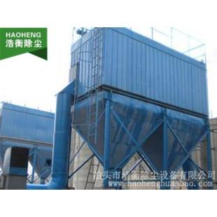 河南脉冲布袋除尘设备生产厂家/浩衡除尘值得信赖