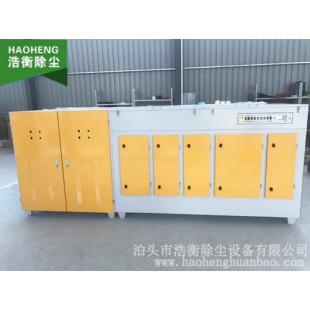 天津uv光氧催化器订制加工/浩衡除尘设备品质保证