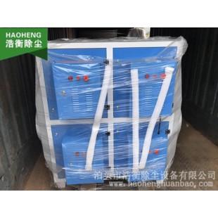 山东光氧催化设备厂家供应/浩衡除尘质优价廉