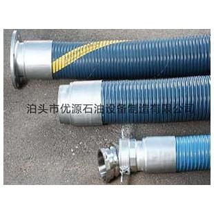海南化工复合软管供应商/优源石油机械优秀复合软管供应商