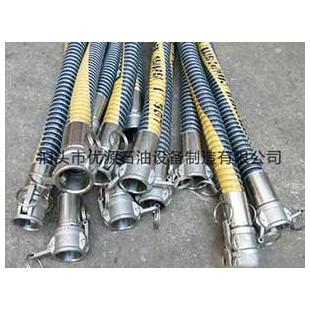 湖北防腐复合软管厂家/优源石油机械可靠复合软管销售厂家