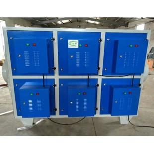 海南等离子净化设备定制厂家/标艺环保品质保证