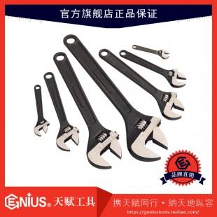 工具箱-天赋工具190件套公制及英制综合工具箱MS-190TS