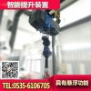 NOLD-IL200智能提升机价格,龙升国产智能提升机