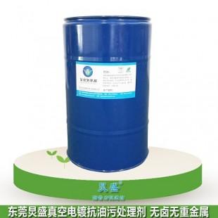 金属电镀除油使用炅盛电镀除油剂