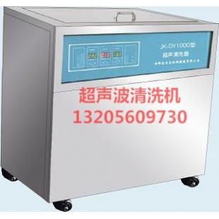 2019供应室立式数控超声波清洗机