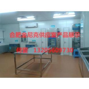 2019民营二级医院供应室全套清洗消毒设备