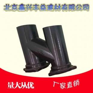w型铸铁排水管