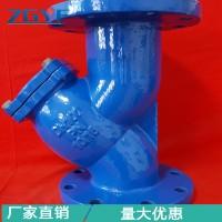 Y型过滤器型号 GL41H除污器