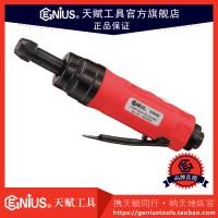 天赋工具气动迷你研磨机125036