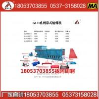济宁东达GLD800/5.5/B皮带给料机可定制加长厂家