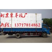 北京聚苯板,北京聚苯板