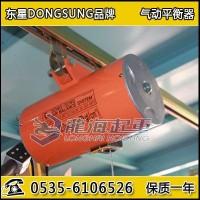 BH56010气动平衡器,汽车零部件组装,可手动上下操作