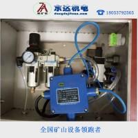 电磁阀厂家专业售后CFHC10-0.8矿用本安电磁阀