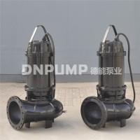 生产潜污泵的厂家