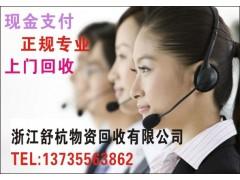 杭州——萧山电力电缆回收——
