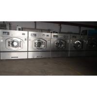 齐齐哈尔处理二手工业力净烘干机水洗机多少钱