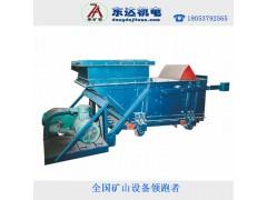 往复式给煤机专业厂家GLW590/18.5/S自流式给煤机
