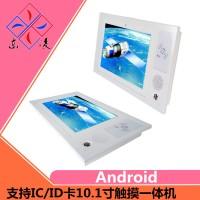 高清电容触摸屏10.1寸安卓工业NFC刷卡触摸电脑