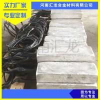 汇龙专业生产镁合金牺牲阳极 镁合金阳极批发 汇龙预包装镁阳极价格