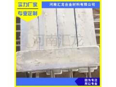 汇龙预包装镁阳极 镁合金牺牲阳极厂家批发4公斤镁合金阳极