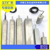 汇龙22公斤镁合金牺牲阳极施工 预包装镁阳极价格 镁合金阳极