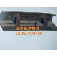 全自动风门电控装置 ZMK-127型矿用自动控制风门