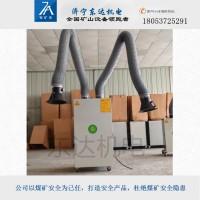 双臂式烟尘净化器 移动式焊接烟尘净化器 HJ2400