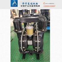 BQG450/0.2矿用气动隔膜泵工厂3寸隔膜泵山西