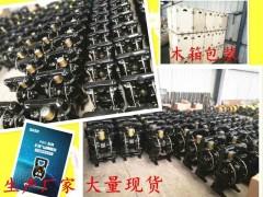 ZPS127矿用排水控制装置 全自动矿用泵排水装置
