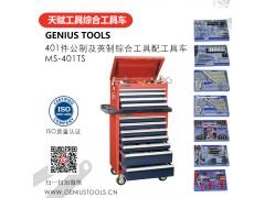 """天赋工具1""""重型风炮 801800"""
