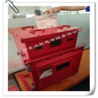 DXBL1536/127J井下紧急UPS电源 不间断电源