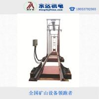 DD-318矿用防跑车装置机械一坡三挡气动型