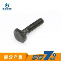 现货供应GB37高强度T型螺栓   非标螺栓定制  厂家直销