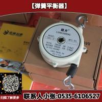 15-22kg弹簧平衡器 无电源无气源场合使用的弹簧平衡器