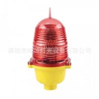 L 810 LED低光强航空障碍灯