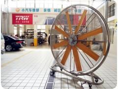 威利玛SF180推车移动式纺织散热工业风扇大型直流变频风扇大风扇