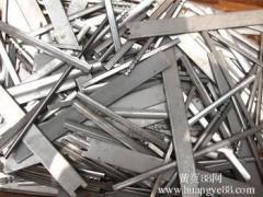 不锈钢废料,高价回收