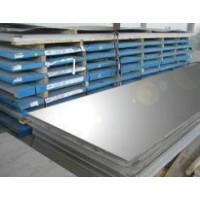 供应TL091铝板TL091现货厂家价格